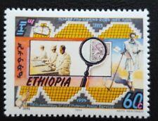 ETHIOPIË / ÄTHIOPIEN 1994 Mi.Nr. 1472 mint.n.h