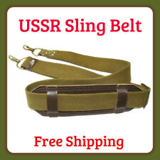 USSR Russian Rifle Sling Canvas Belt Leather Pad Two-Point Adjustable Unissued