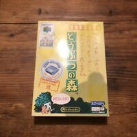 Nintendo 64 Animal Crossing - Doubutsu no Mori controller pack Japan Used limted
