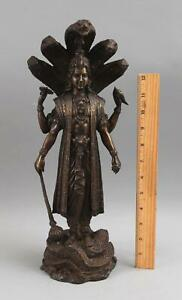 Large Detailed 15in Early 20thC Bronze Sculpture, Hindu God Shiva, NO RESERVE