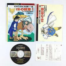 Dragon Quest 1 Original Story / Comic CD Collection / Japan Product 1994 Jap