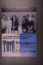 More details for toto flyer vintage japan tour 1992