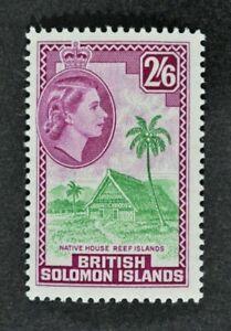 SOLOMON ISLANDS, QEII, 1956, 2s.6d. emerald & purple value, SG 93, MM, Cat £8.