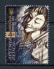 Ukraine 2017 MNH Artem Artemii Artem Vedel 1v Set Music Composers Stamps