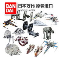 BanDai Assembling Model Star Wars Star Destroyer Millennium Falcon Death Star