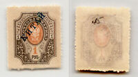 Russia China 🇷🇺 1910 SC 45 mint offices in China . rtb4253