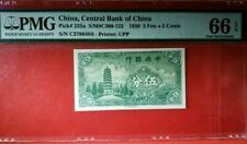 1939 China ,Central Bank of China 5 Fen PMG66 EPQ <P-225a> GEM UNC