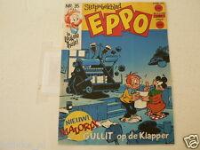 EPPO 1984-35 POSTER RUUD GULLIT FEYENOORD VOETBAL SOCCER,FRANK RIJKAARD,
