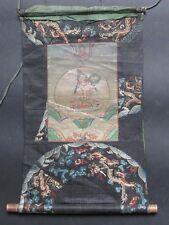 Antique Thangka, Tara de MONGOLIE XIXème, Broderies
