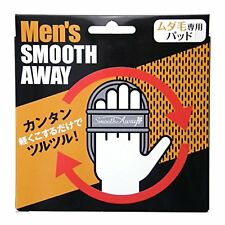 Sosu Men's smooth away hair removal pads skin care F/S w/Tracking# Japan New