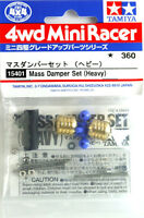 Tamiya 15401 Mini 4WD Mass Damper Set (Heavy)