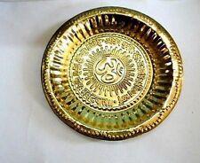 5.5'' Brass Hindu Puja Thali Pooja Om Diwali Plate Navratra Tika Karvachauth