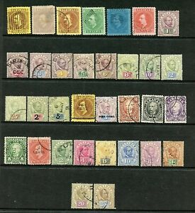 Sarawak #2//45 (SA335) (33) issues all different, Most Used, CV$454.40