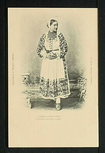 CROATIA/CROATIE 58-Hrvatake narodne nošnje/Costumes nationaux croates
