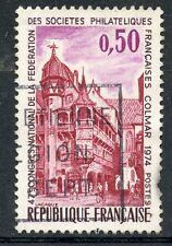 STAMP / TIMBRE FRANCE OBLITERE N° 1798 PHILATELIE A COLMAR