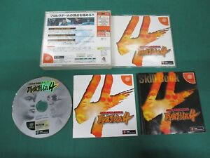 SEGA Dreamcast -- PRO Wrestling TOUKON RETSUDEN 4 -- DC. JAPAN. GAME. 26418
