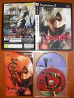 Devil May Cry 2, Capcom PlayStation 2 PS2 PStwo, NTSC-J JAPAN IMPORT & LIKE NEW!