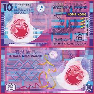 HONG KONG 10 DOLLARS P401 BANKNOTE UNC