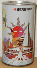 ASAHI Lager Beer Scene with Sun Straight Steel Beer can from JAPAN (35cl)