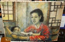 CHINESE MOTHER AND CHILD ORIGINAL WATERCOLOR PAINTING