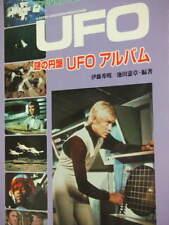 Gerry Anderson's UFO Album Photo book making art SHADO