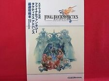FINAL FANTASY TACTICS Advance official strategy guide book / GAME BOY ADVANCE, G