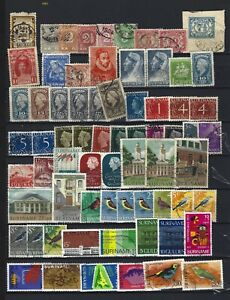 Collection SURINAME   USED, MNH, MLH