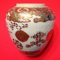 Vintage Hand Painted Asian Ginger Jar Vase Gold and White Moriage Signed