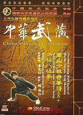 Li Tianren 2Dvds -Songshan Shaolin series Baji Boxing