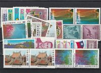 china mint never hinged stamps ref r11135