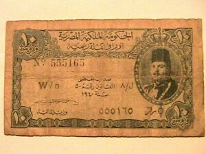1940 Egypt 10 Piastre VG+/Fine Original King Farouk Egyptian Currency Banknote
