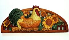 Home Interiors Rooster Chicken Sunflowers Rustic Country Kitchen Farm Wall Decor