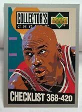 Michael Jordan 1994-95 UD Collectors Choice Silver Signature Parallel #420 BULLS
