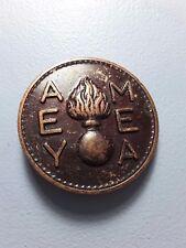 New listing Greece , Greek big copper military Badge Aye Mea.