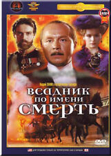 VSADNIK PO IMENI SMERT KRUPNY PLAN SHAKHNAZAROV ANDREY PANIN DVD BRAND NEW