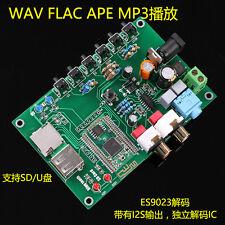 Assembled Bluetooth digital player board WAV/APE/FLAC MP3 ES9023 lossless DAC