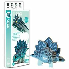 EUGY Stego Dinosaur - 3D Craft Kit