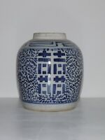 Antique Kangxi Period Mark Chinese Blue and White Porcelain Ginger Jar