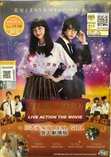 Japanese Movie DVD 3D Kanojo : Real Girl (2018) English Subtitle Free Shipping