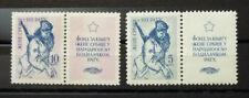 Yugoslavia Stamps - Slovenia Croatia Serbia - women in wwii soldier army B2