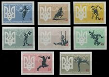 Ukraine Exile 1960 - PPU (Underground Post) - Olympia - imp - MNH