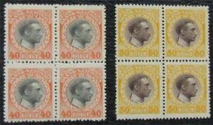 nystamps US Danish West Indies Stamp # 57,58 Mint OG NH $31   L16x1092