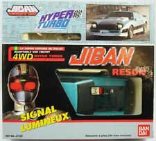 Jiban - Bandai - Voiture Hyper Turbo Reson 4WD