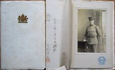 "Japan/Japanese Soldier/Man 1920 Cabinet Card Photograph in Folder - 3.75"" x 5.5"""