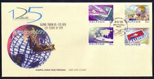 1999 Malaysia 125 Years of UPU 4v Stamps FDC (Melaka)