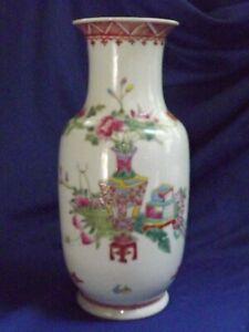 "Chinese Porcelain 10""HI Vase 1914-1944 Republic Period RED SEAL SIDE CHIP REPAIR"
