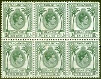 Tanganyika 1950 10c Stamp Duty in a Fine MNH Block of 6 (mtd on centre top stamp