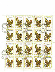 HAITI: FULL SHEET OF 20 x 10 CENTIMES, 1975 GREAT HORNED OWL STAMPS, CTO