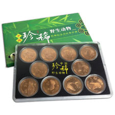 China coins 5 Yuan Rare Wild Animal Commemorative set of 10 coins 1993-1999 UNC