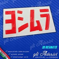 1 Adesivo Resinato Sticker 3D Gel YOSHIMURA RED 70 x 38 mm